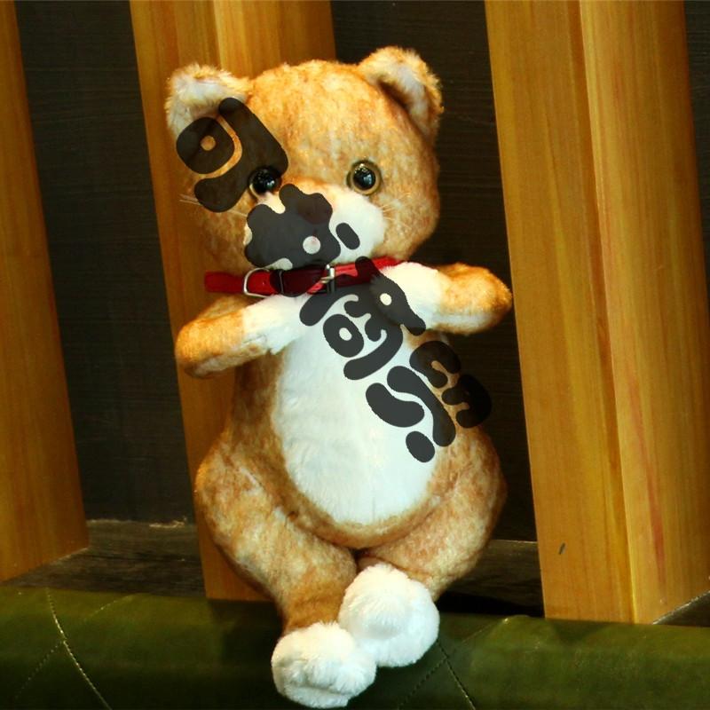 可书电影古喵星人犀犀利猫咪公仔天同款猫毛绒玩具乐公仔娃娃玩偶包邮