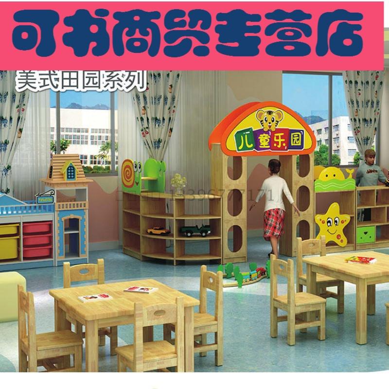 可书幼儿园区角柜儿童乐园动物乐园组合柜玩具收纳柜图书摆放柜区域柜