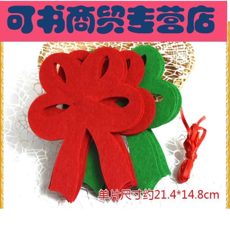 可书圣诞节日拉花条幅 幼儿园装饰diy挂饰场景元旦喜庆吊饰气氛