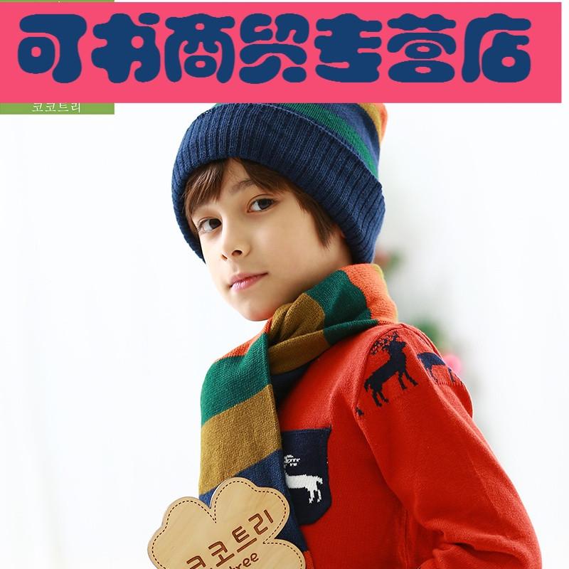 可书韩国宝宝帽子秋冬小孩儿童帽子男秋冬男童帽子冬帽子围巾两件套潮