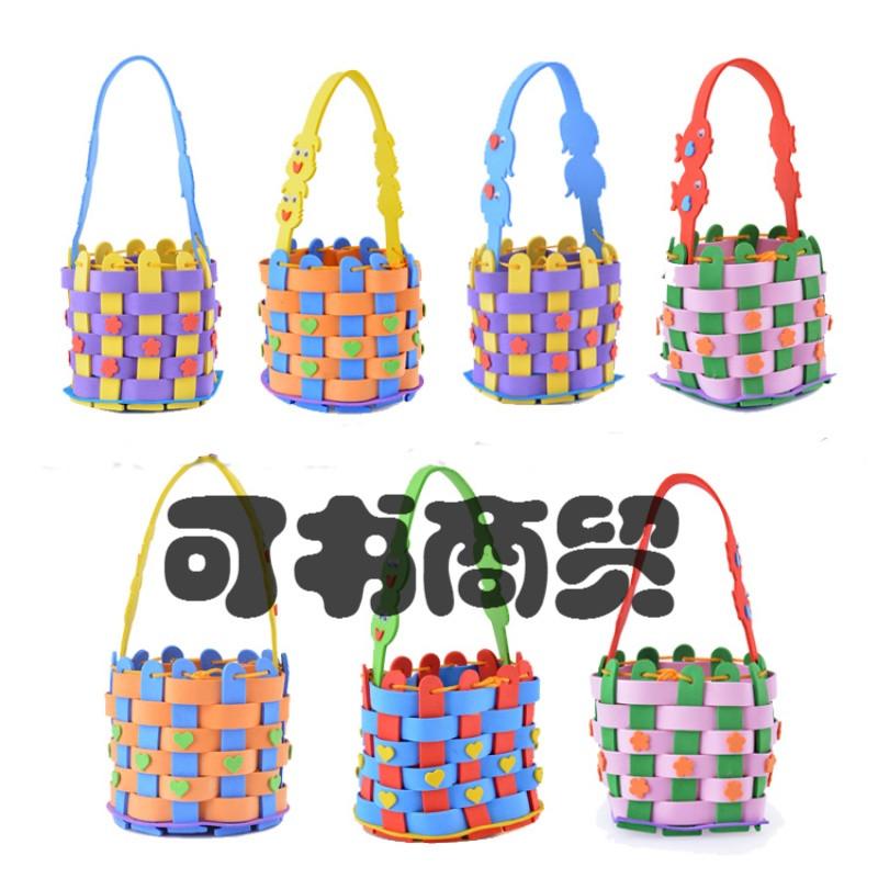 可书儿童创意益智diy手工制作手缝包 粘贴幼儿园美劳材料包编织小花篮图片
