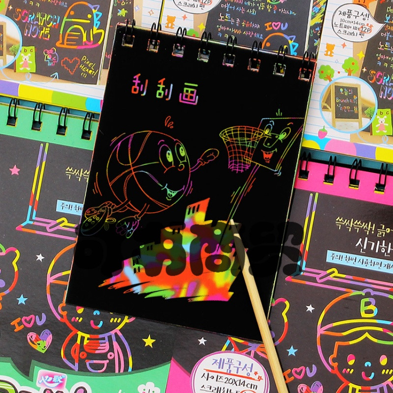 可书儿童绘画创意彩色刮刮画涂鸦本手工diy刮画纸益智