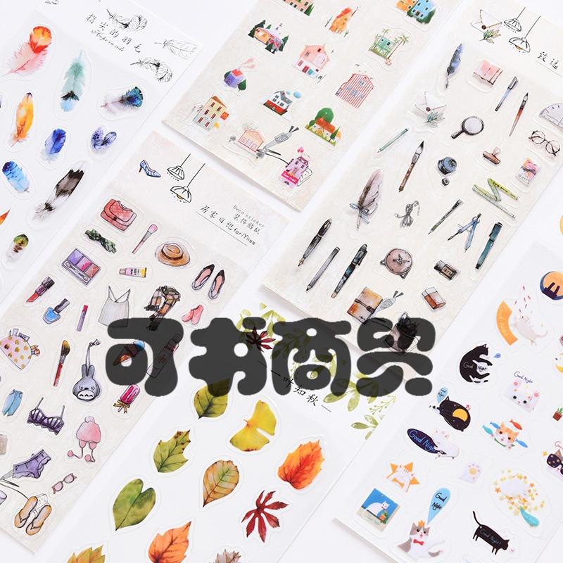可书可爱装饰贴纸创意儿童成人日记本子手帐透明卡通手账贴画文具用品