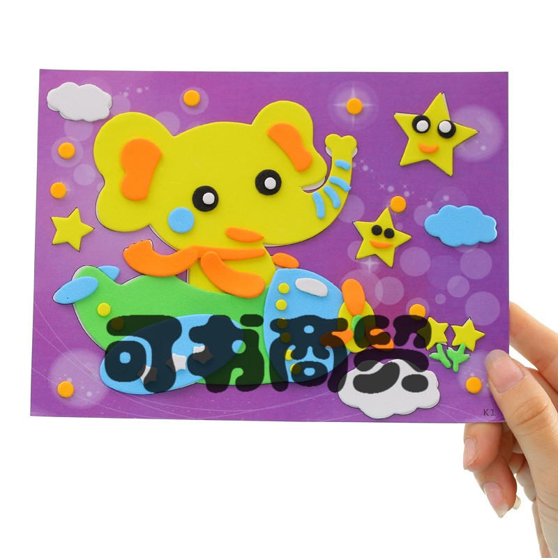可书儿童手工制作礼物幼儿园eva手工贴画创意贴纸diy材料益智玩具益智