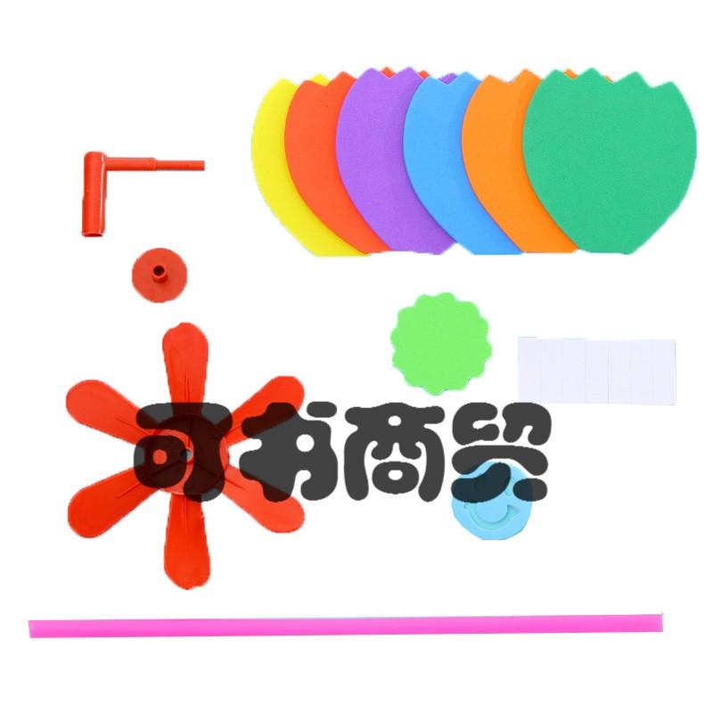 可书儿童手工材料幼儿礼物益智亲子制作创意风车 diy女孩幼儿园玩具
