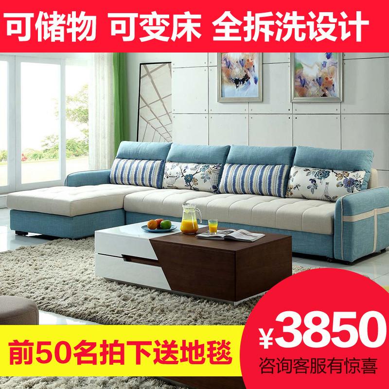 现代简约多功能储物两用布艺沙发床可拆洗双人小户型推拉转角组合图片