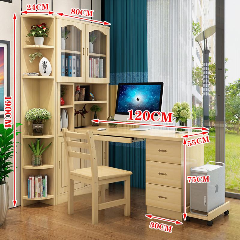 转角电脑桌带书架_卡米蒂 实木书桌书架组合简约家用松木儿童学习桌实木