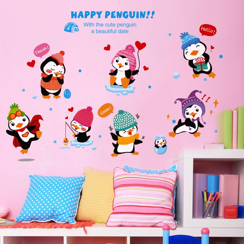 墙贴纸贴画卡通可爱宝宝儿童房间幼儿园教室墙壁装饰企鹅表情搞笑