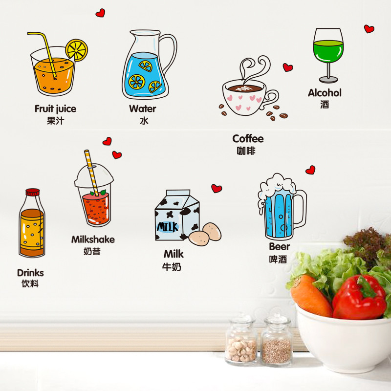 可爱卡通冰箱贴纸瓷砖玻璃贴厨房柜门儿童房墙壁装饰墙贴饮料牛奶