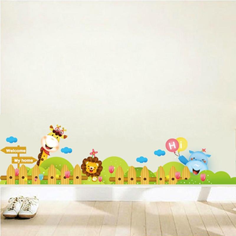 花鹿狮子河马欢乐动物园儿童房踢脚线卡通宝宝幼儿园墙贴纸贴画