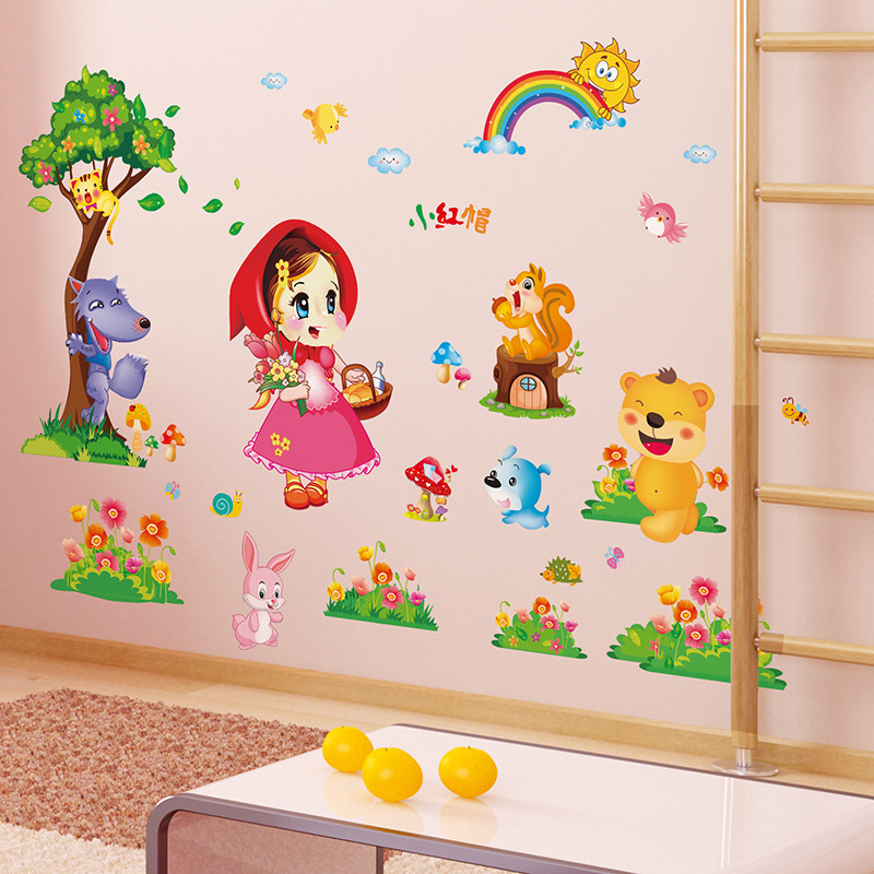 童话故事幼儿园装饰墙贴纸贴画小红帽自粘壁纸房间装饰品墙纸卧室