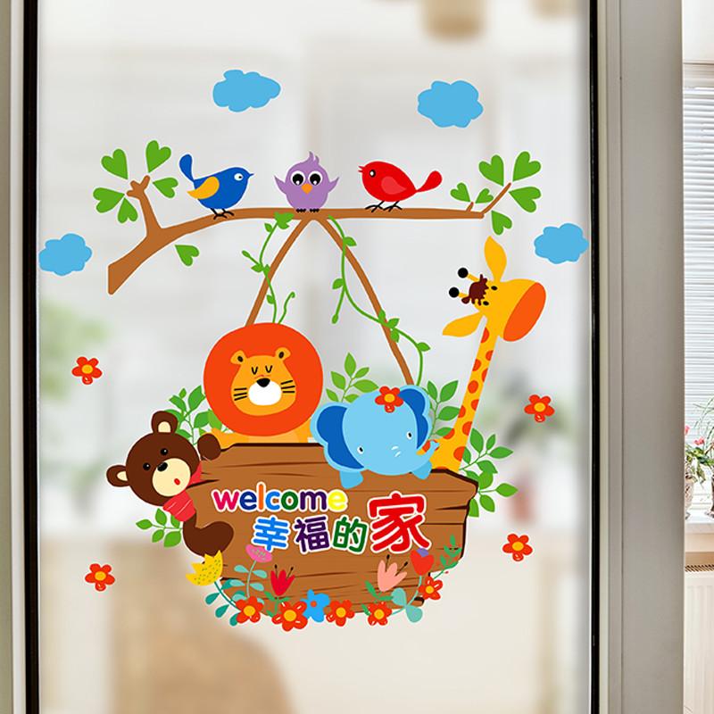 墙贴画卡通动物温馨门牌儿童房间卧室房门贴纸门上装饰品欢迎光临