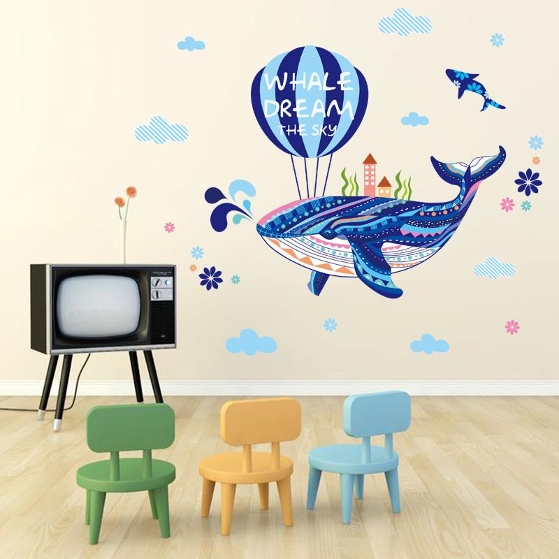 墙贴纸贴画儿童房间卧室幼儿园班级装饰品海洋鲸鱼热气球卡通创意