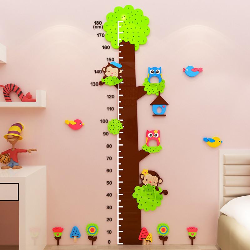 卡通大树儿童3d立体身高墙贴画幼儿园身高尺贴纸儿童房间墙面装饰
