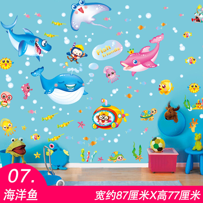 卡通幼儿园班级布置可爱动物儿童房玻璃门窗装饰自粘墙贴画贴纸幸福的