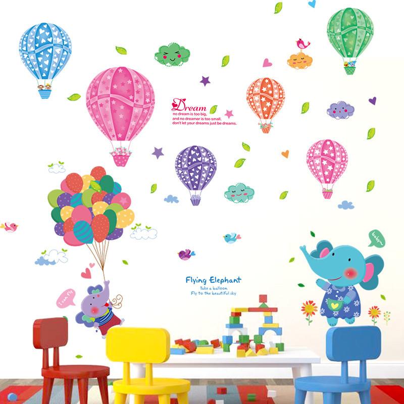 墙贴纸贴画卡通可爱彩色气球大象动物幼儿园墙面装饰品墙壁纸自粘