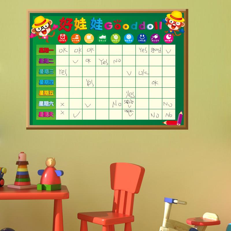 幼儿园小红花奖励贴纸儿童房间小组评比栏表格墙贴画墙壁墙面装饰图片