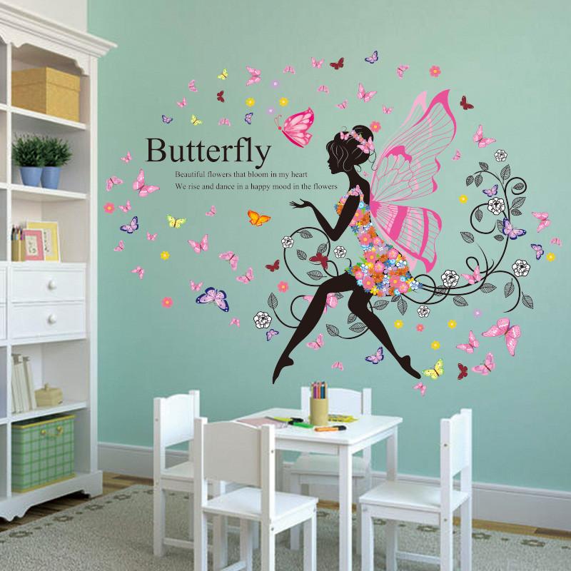 可移除墙贴纸贴画卧室沙发背景墙床头装饰创意个性蝴蝶翅膀女孩