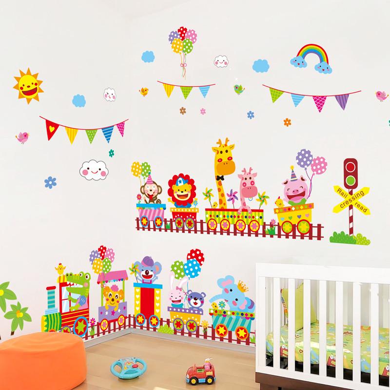 卡通可爱墙贴纸幼儿园儿童房间墙壁装饰品创意彩色动物小火车贴画