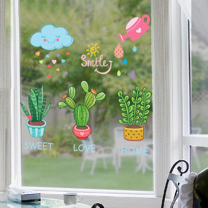 可移除墙贴纸幼儿园教室布置田园风清新植物盆栽移门窗台玻璃装饰