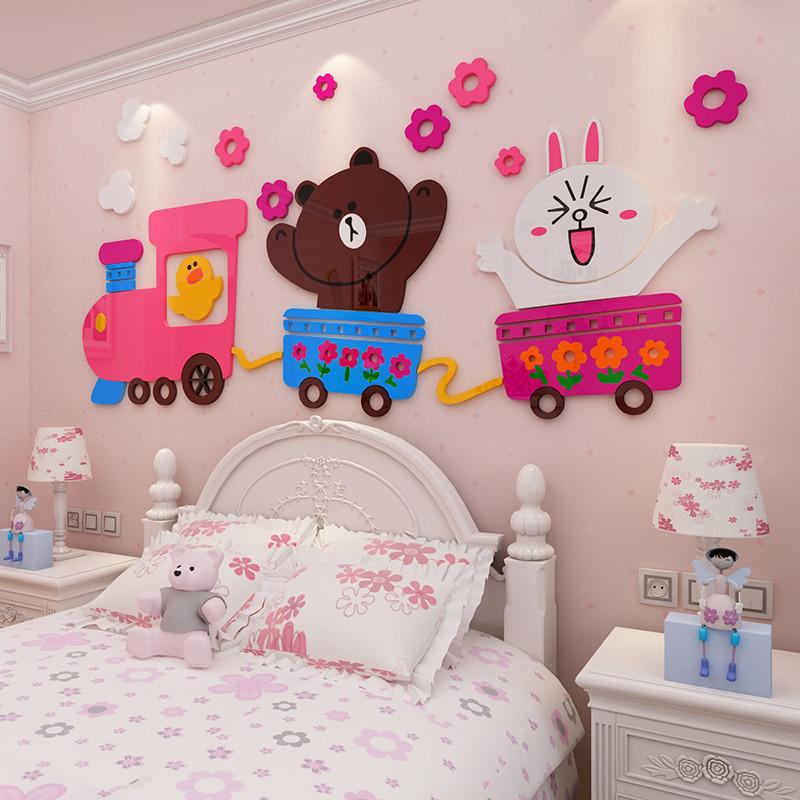 布朗熊卡通儿童房卧室墙壁装饰幼儿园创意3d立体墙贴画背景墙贴纸