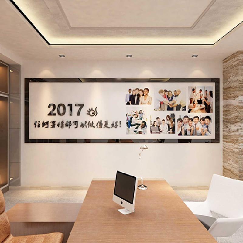 公告宣传栏办公室背景墙装饰照片墙贴公司文化墙3d立体墙贴图片