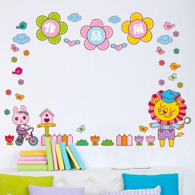 文化墙小学生黑板报墙贴纸幼儿园班级教室布置图书角装饰学习园地_2