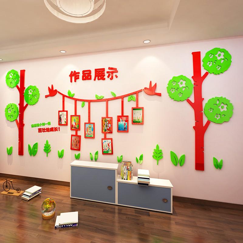 3d立体作品展示照片墙贴纸学校文化墙幼儿园装饰兴趣班创意墙贴画