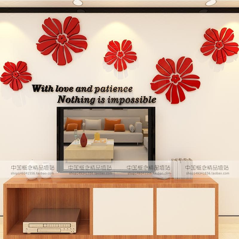 新款20183d立体墙贴画客厅卧室沙发床头电视背景墙上装饰品房间自粘墙