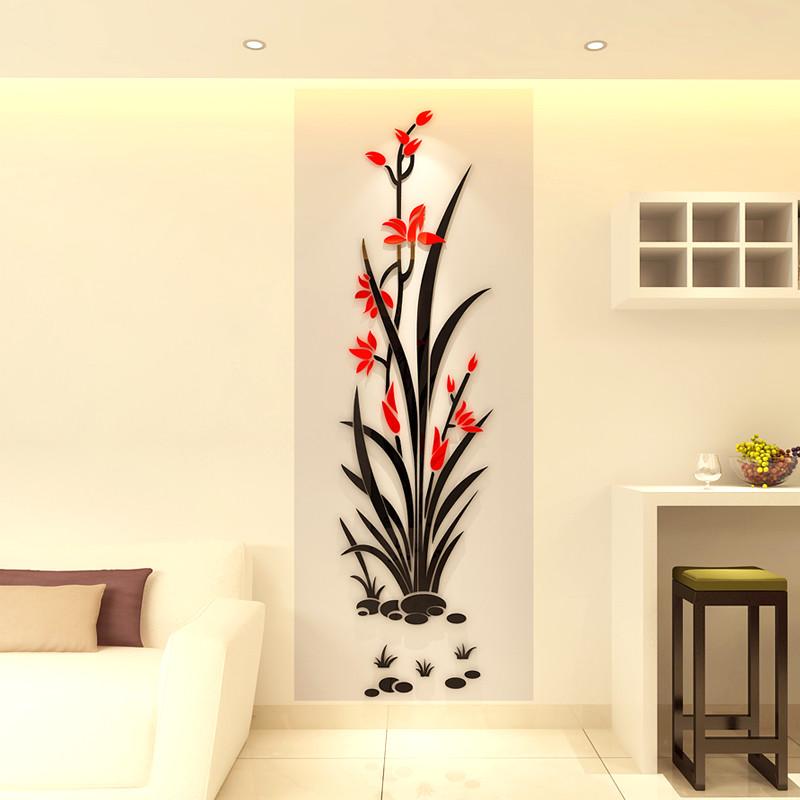 新款2018墨花创意水晶亚克力3d立体墙贴画玄关客厅卧室电视背景墙贴纸