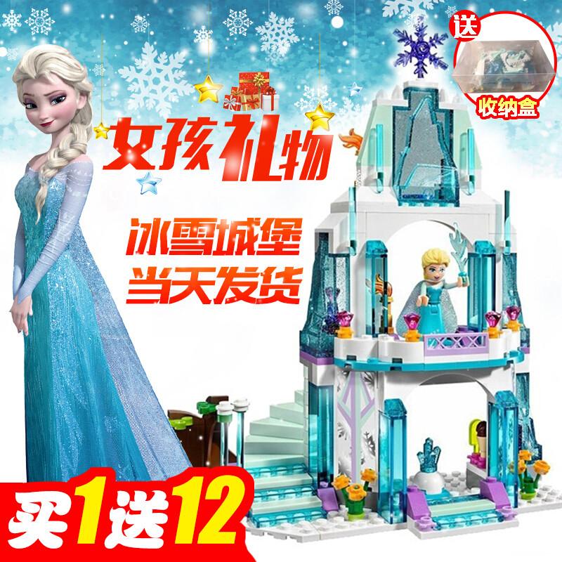积木益智拼装女孩系列艾莎冰雪奇缘公主城堡5-7-10岁玩具