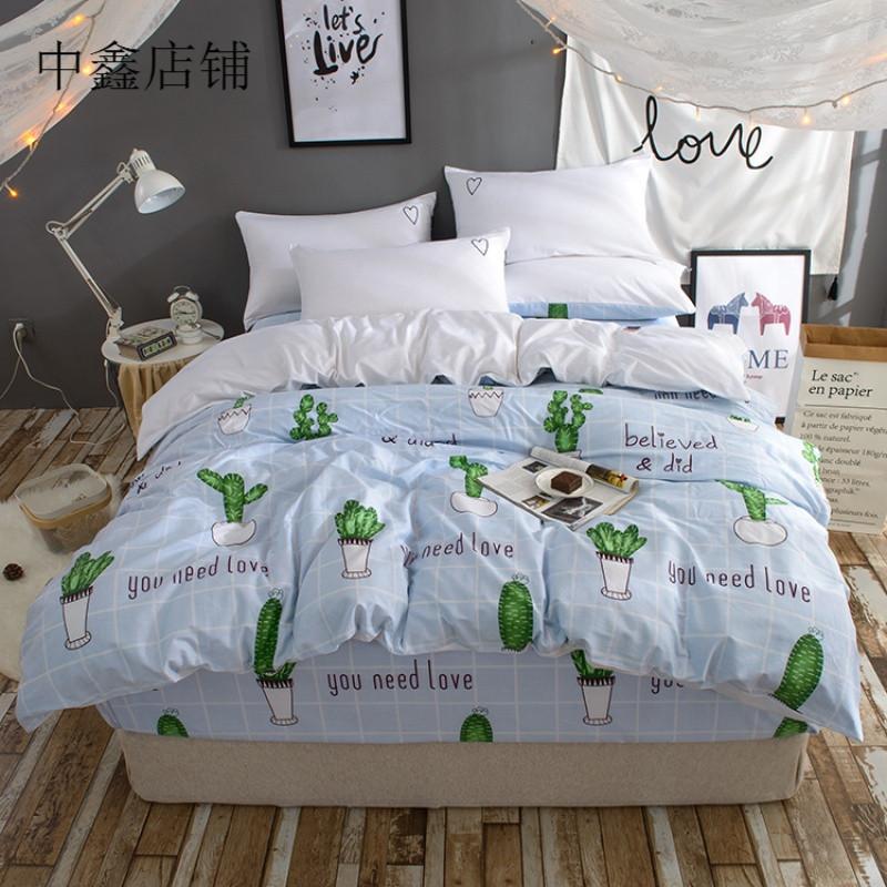 清新仙人掌刺绣被套床上四件套简约床单床笠1.8单双人