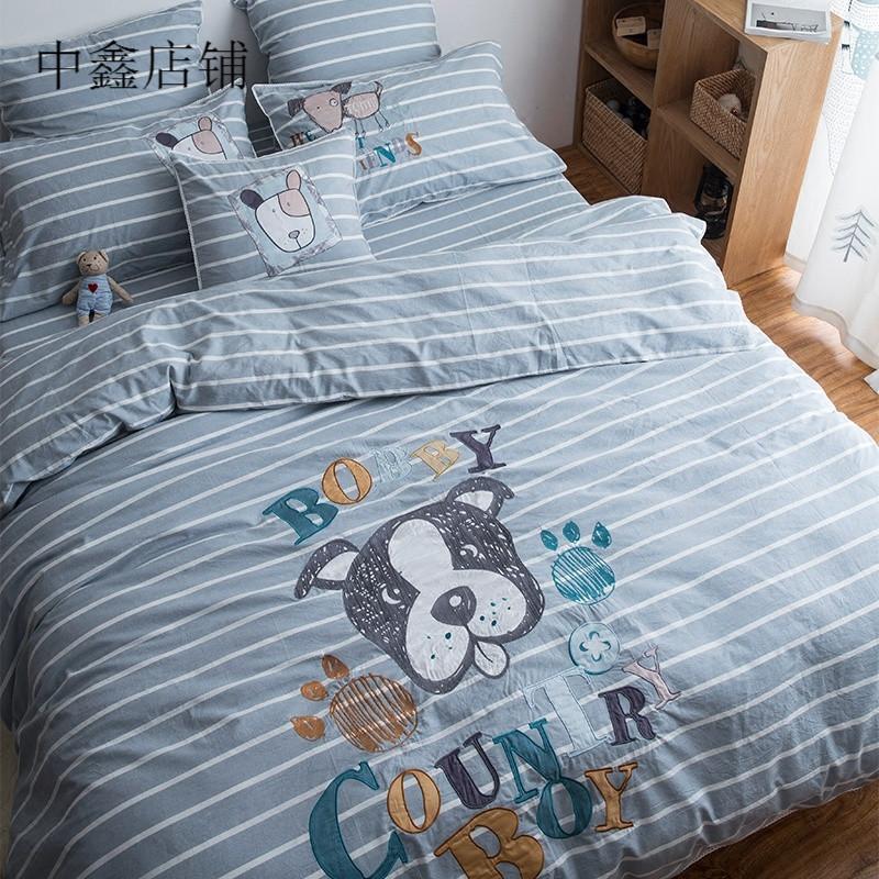 水洗棉四件套卡通刺绣动物狗狗图案1.8m床新款条纹被套