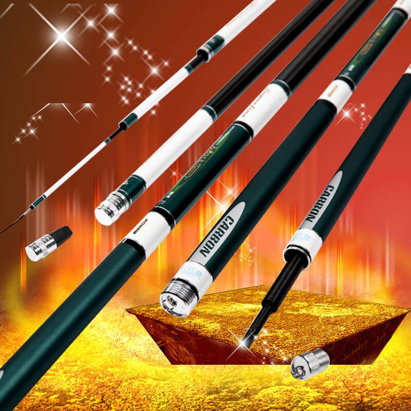 日本进口碳素鲤鱼竿5.4米6.3米超轻超硬28调台钓竿手竿钓鱼竿冈山7.