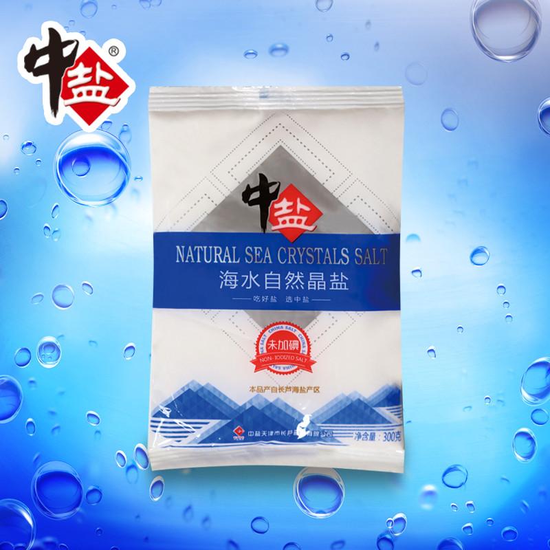 中盐未加碘海水自然晶盐300g袋食盐无碘的盐精制食用盐巴无典