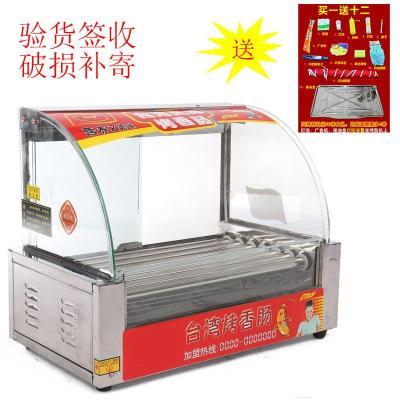 納麗雅(Naliya)商用烤腸機 家用全自動烤香腸熱狗機 五管不帶門