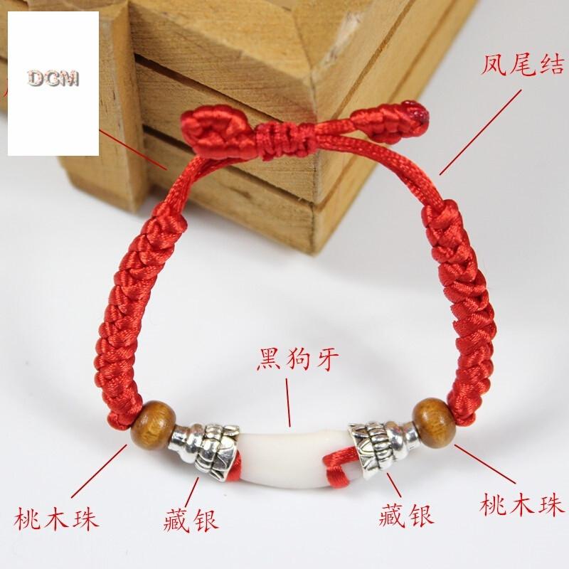 手工编织婴儿童宝宝红绳猪惊骨狗牙手链压惊手串饰品