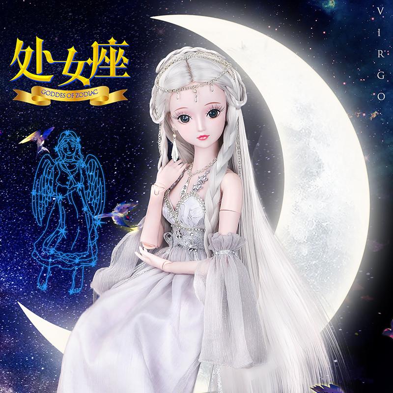 促销大芭比娃娃叶罗丽仙子十二星座女神天秤处女天蝎狮子座60厘米礼盒图片