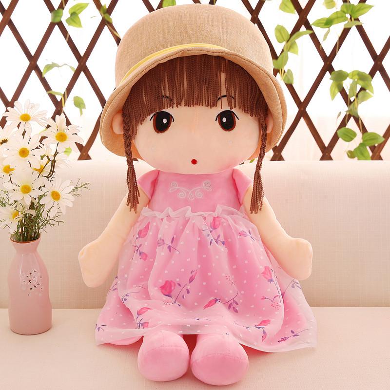 促销草帽可爱女孩玩偶小公主菲儿洋布娃娃毛绒玩具六一儿童节生日礼物
