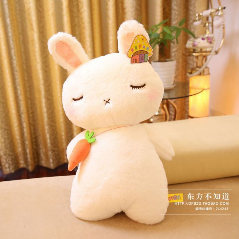 促销可爱软萌萝卜兔毛绒玩具公仔布娃娃小兔子玩偶趴趴兔儿童睡觉抱枕