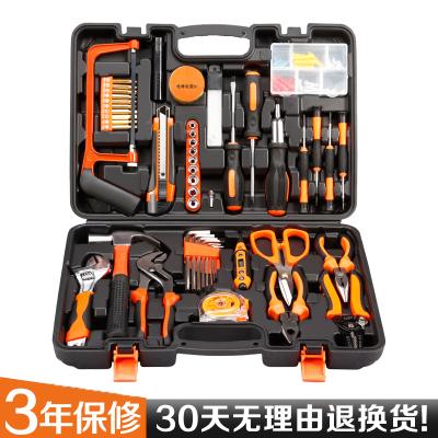 工具箱家用工具套裝手動多功能五金工具扳手錘子鉗子螺絲刀套裝 高檔工具套裝