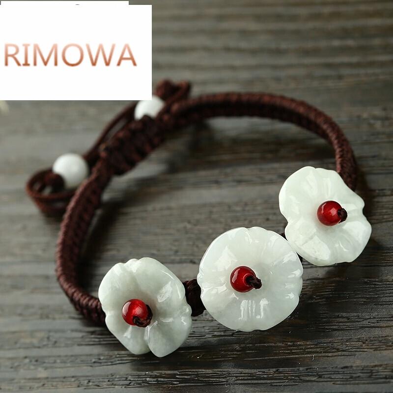 rimowarimowa手工编织翡翠花朵手链 咖啡色可伸缩女款
