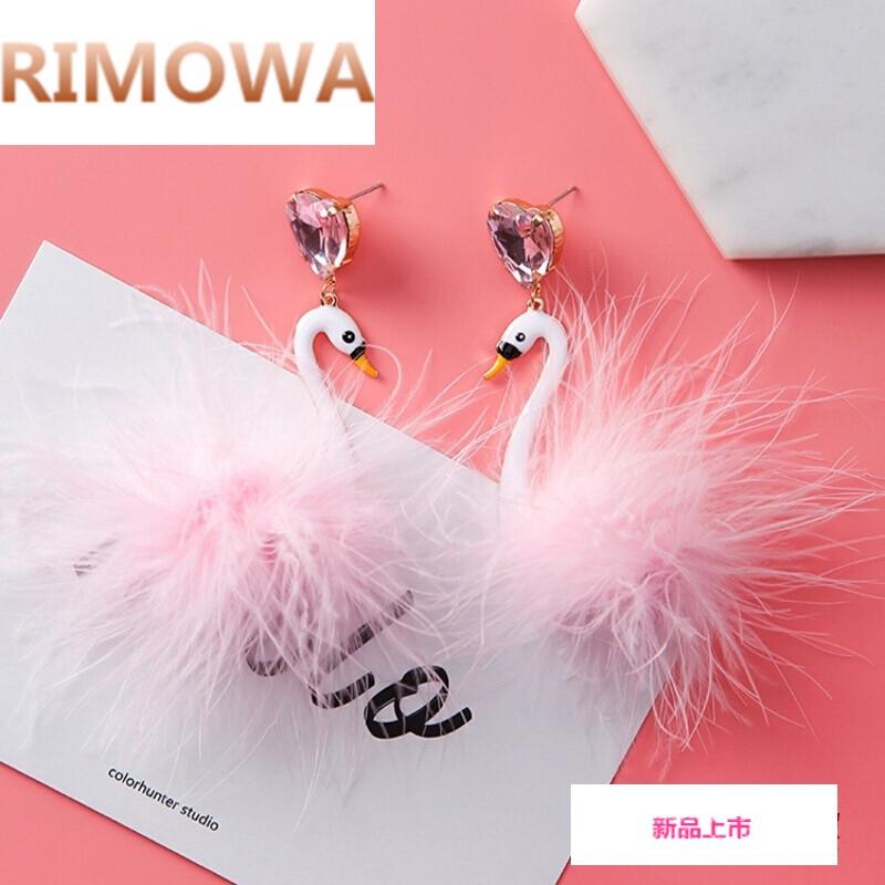 fenseb_新款夸张个性唯美宝石爱心天鹅羽毛耳环仙美气质流苏耳饰品b粉色羽毛