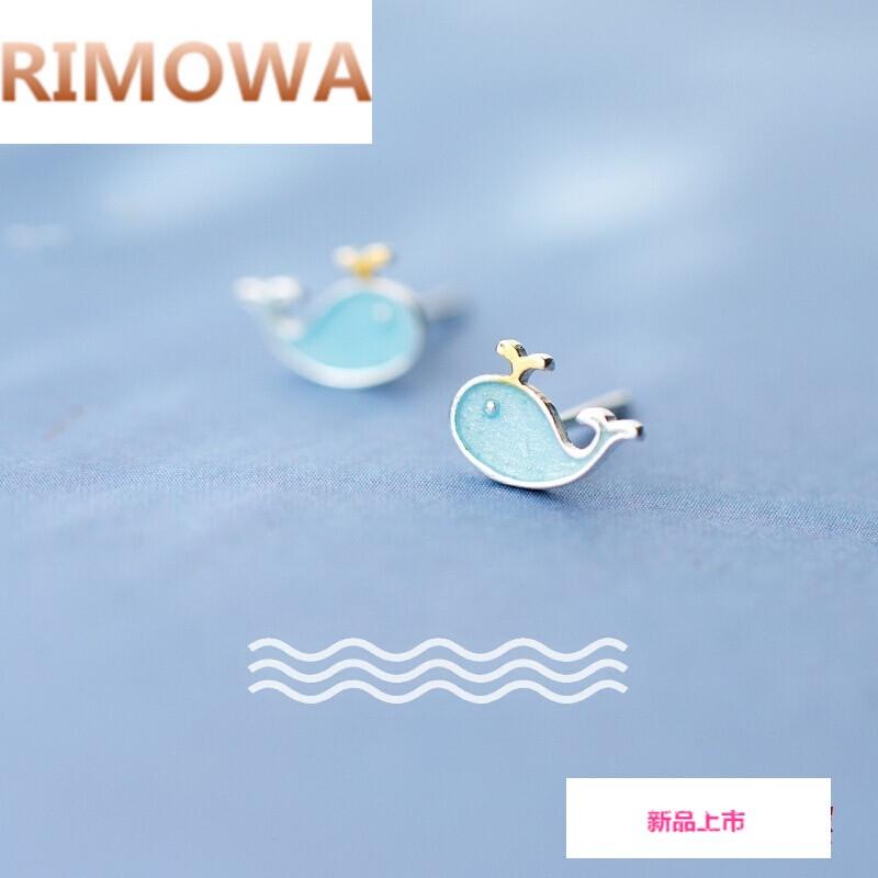 s925银小鲸鱼耳钉女韩版小清新蓝色小鱼可爱海洋动物耳饰 s925银一对