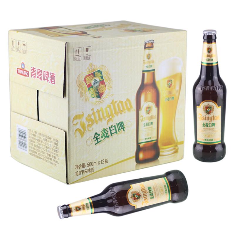 青岛啤酒 全麦白啤 白啤酒 500ml*12瓶/箱