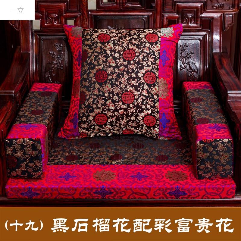 一立中国风新中式红木沙发垫实木家具坐垫高密度海绵罗汉床五件套垫子图片