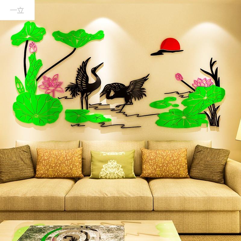 一立新款特价荷叶水晶亚克力3d立体墙贴画餐客厅沙发电视背景墙墙壁房