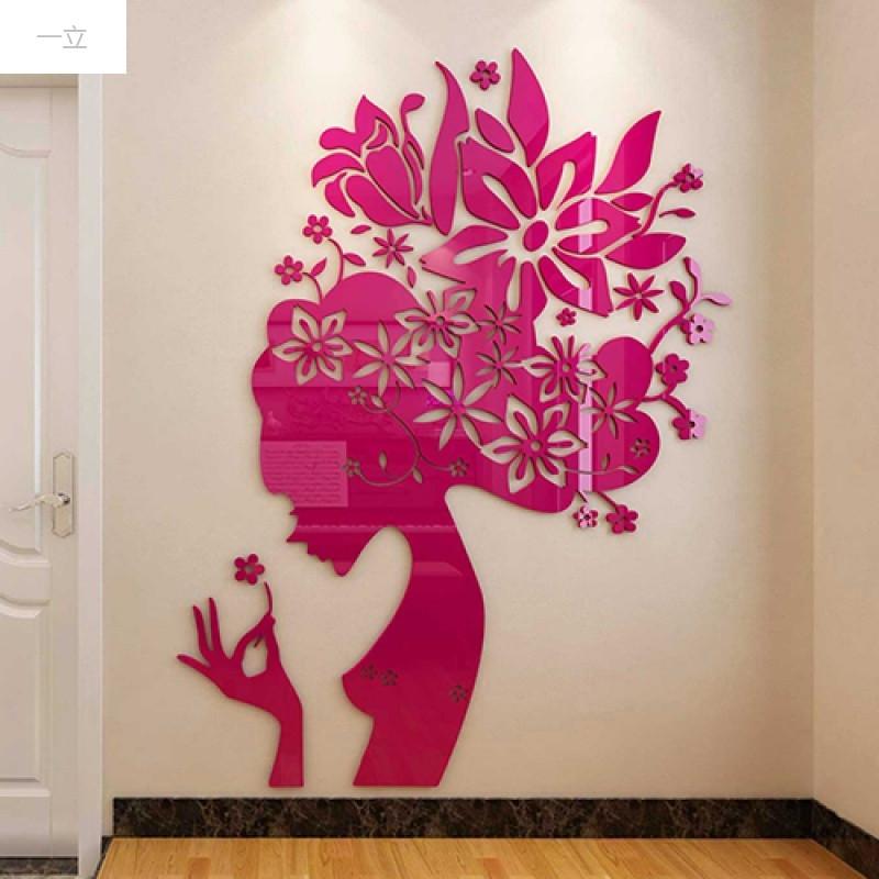 一立新款特价美容院装饰墙贴画养生会所3d立体亚克力墙贴客厅玄关背景
