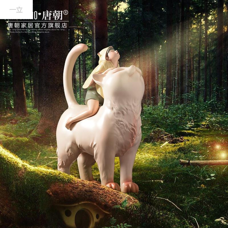 一立新款特价北欧家居装饰品样板房摆件 《贾晓鸥》白夜童话系列-猫