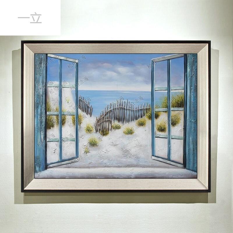 风景油画欧式玄关装饰画手绘走廊挂画现代简约壁画窗户景